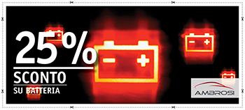 25% di sconto sulla batteria