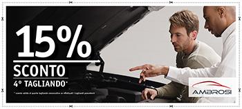15% di sconto sul 4° tagliando